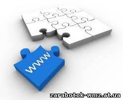 Как быстро создать сайт