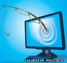 Сайты лохотроны в интернете