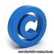 Как защитить контент сайта?