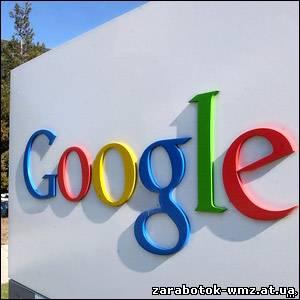 Google оштрафован на 25 000 $