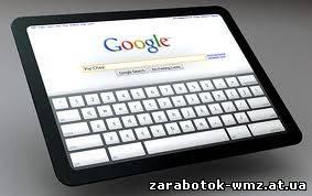 Продажа планшетов от Google