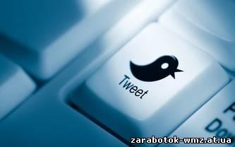 Повышение доходов Twitter