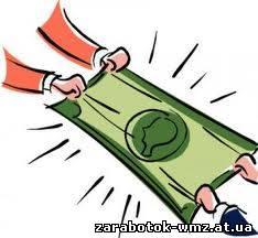 Бесплатные деньги в интернете