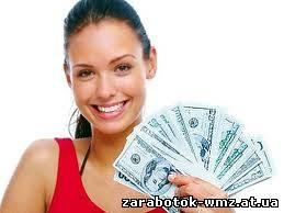 Способы заработка денег
