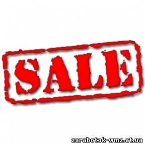 Продажа молодых сайтов