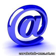 Представление бренда от команды Mail.Ru