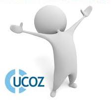 Руководство работы с ucoz (2 часть)