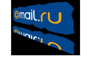 Создание почтовых ящиков в зоне @mail.ua