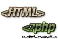 Бесплатные книги по html и php