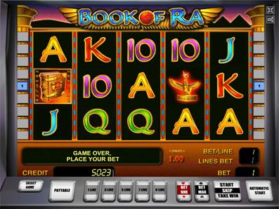 onlayn-kazino-s-depozitom-ot-10-rubley