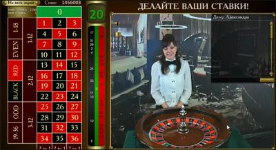 онлайн казино ставки от 1 цента